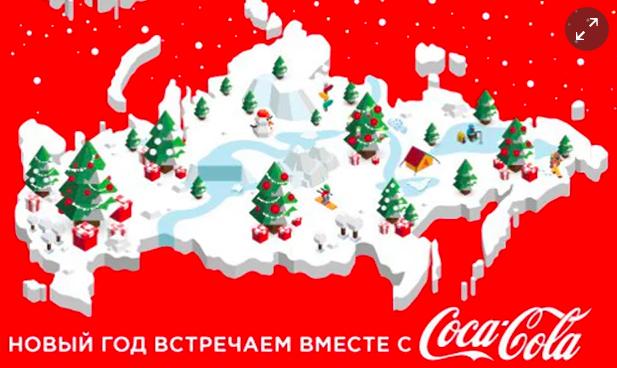 Coca cola geography