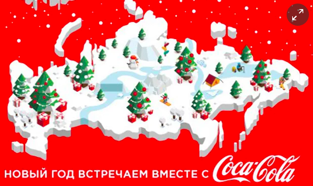 Coca cola geography